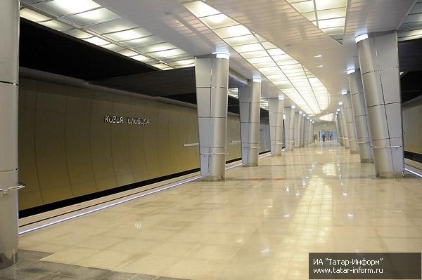 седьмая станция метро