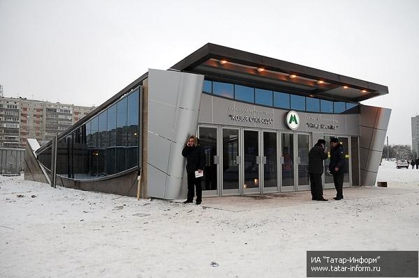метро «Козья слобода»