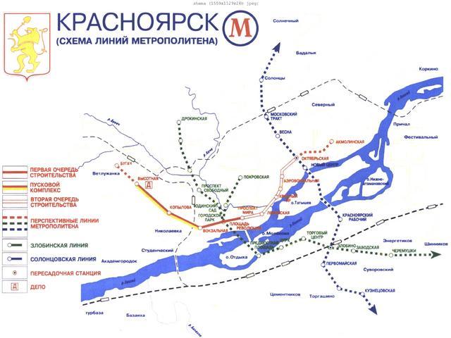 Схема линий метро Красноярска