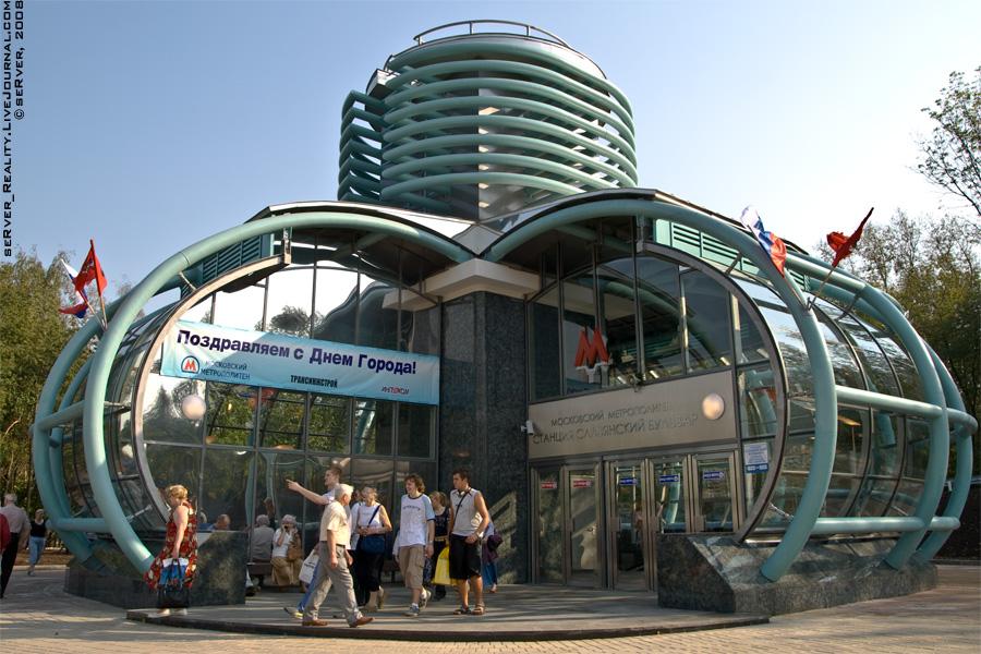 славянский бульвар станция метро карта